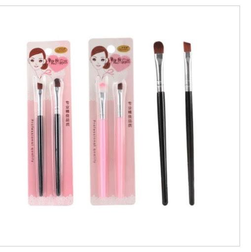 美妝工具化妝刷眼部刷(顏色隨機 2支裝)#N01_010_017