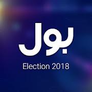 Election Reporter APK
