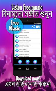 Fm bangladesh radio app-fm radio bangladesh online 2
