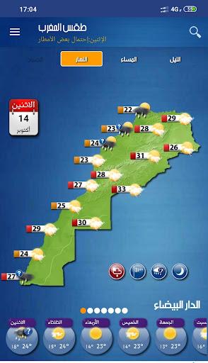 Morocco Weather 10.0.41 screenshots 2