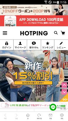 HOTPING_JAPANのおすすめ画像2
