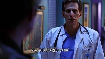 第15話「帰ってきた男」