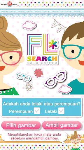 megapri - FaceLineSearchM 1.0.1 Windows u7528 2