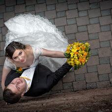 Wedding photographer Aleksandr Vlasyuk (alexandrstudio). Photo of 29.04.2014