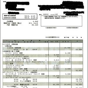 オーリス NZE181H 150X Sパッケージのカスタム事例画像 Taka5624さんの2019年06月10日22:22の投稿