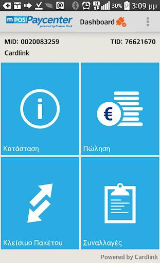 mPOS Paycenter