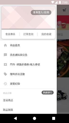 花田囍飾 台灣手工精品髮飾專賣 screenshot 1