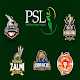 Download PSL Live 2019 For PC Windows and Mac