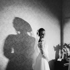 Wedding photographer Zhenya Pavlovskaya (Djeyn). Photo of 06.12.2017