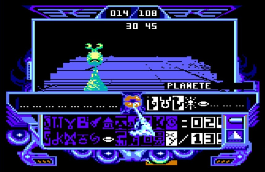 Capture d'écran de l'Arche du Capitaine Blood.