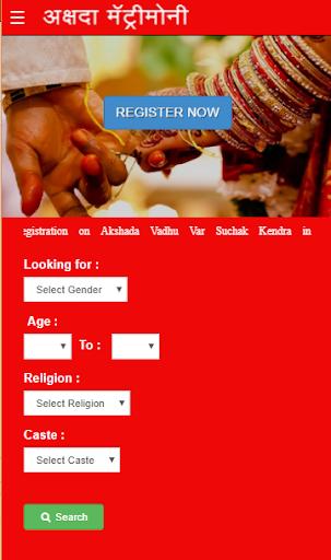 AkshadaMatrimony com, A Leading Marathi Matrimony by Ashwini