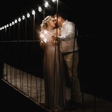 Wedding photographer Vlada Chizhevskaya (Chizh). Photo of 22.04.2018