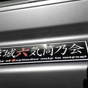 スカイライン ER34 25GT-X(のんターボ) のカスタム事例画像 S☆KENさんの2018年10月21日13:59の投稿