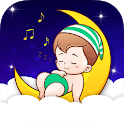 Lullaby for babies, white noise offline & free icon