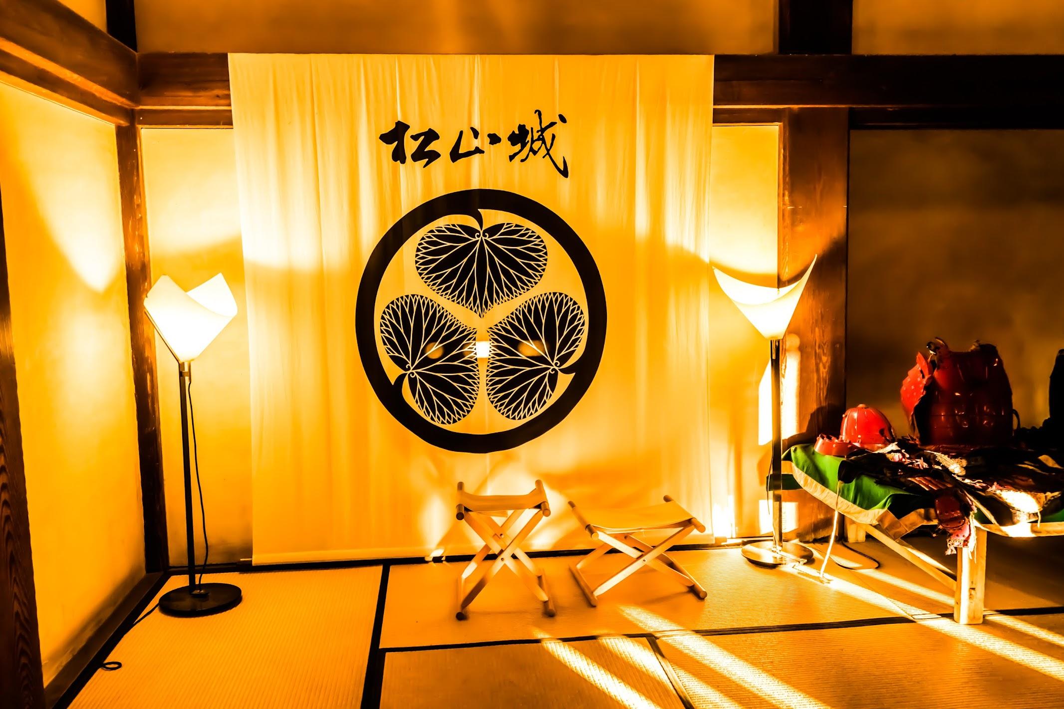 松山城 紋章
