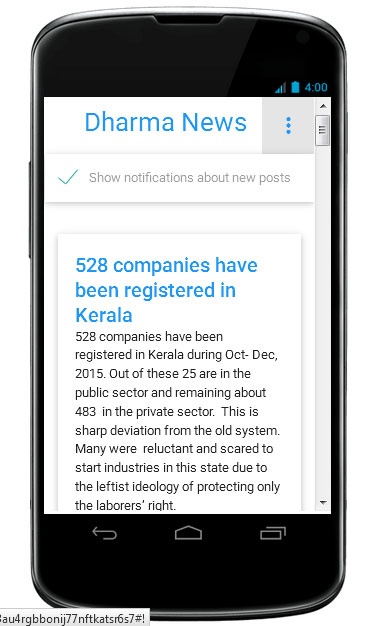 Dharma News- screenshot