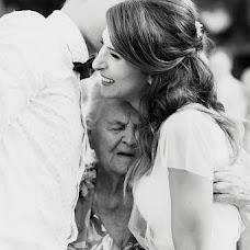 Wedding photographer Svetlana Vydrina (vydrina). Photo of 04.07.2018
