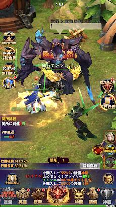 聖剣戦記 - 縦画面ゲームアプリのおすすめ画像5