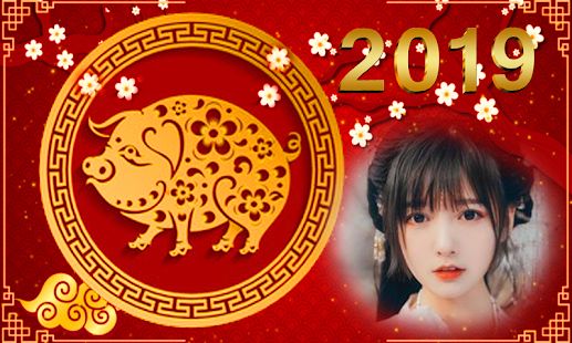 Chinese New Year photo frame 2019 – Apps bei Google Play