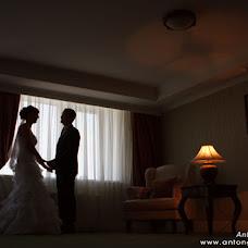 Wedding photographer Anton Gidrovich (antongidrovich). Photo of 30.09.2015