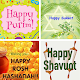 Jewish Festival Greetings for PC-Windows 7,8,10 and Mac