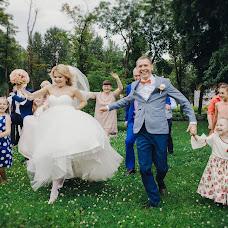 Wedding photographer Maks Kononov (MaxKononov). Photo of 03.05.2018
