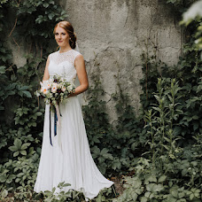 Wedding photographer Irina Moshnyackaya (imoshphoto). Photo of 15.06.2017