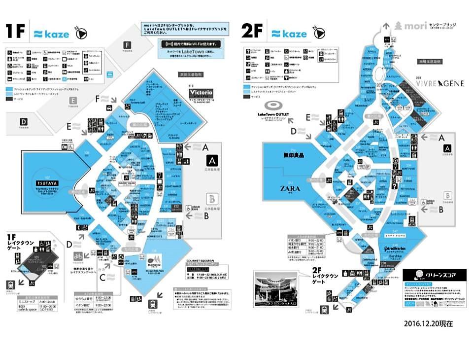 A043.【LT-kaze】1-2階フロアガイド 161220版.jpg