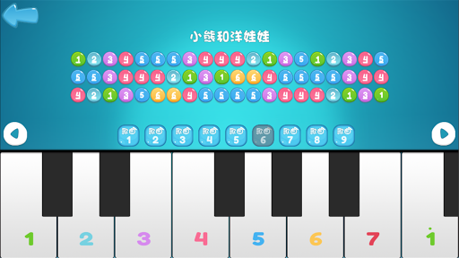 玩音樂App|快乐钢琴 - 视唱练耳和自由弹奏!免費|APP試玩