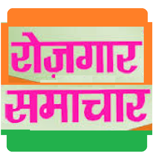 Rojgar Samachar सरकारी नौकरी file APK for Gaming PC/PS3/PS4 Smart TV