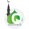 Malayalam Islamic Quiz icon