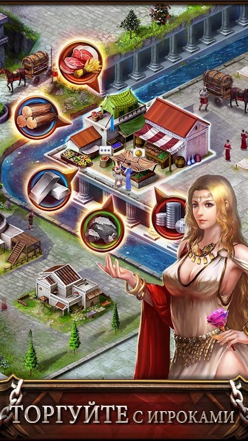 Где можно бесплатно скачать игру Империя казино?