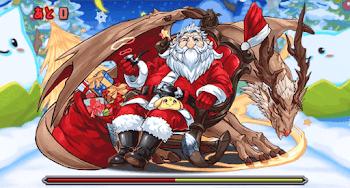クリスマスダンジョン 幻獣