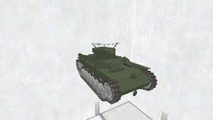 九七式中戦車 Chi-Ha 砲無しver