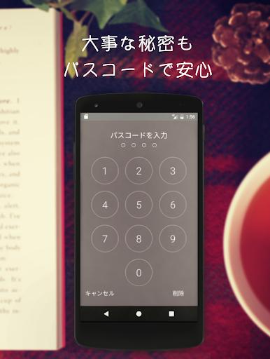 SimpleDiaryApp - MujiNikki 1.8.6 Windows u7528 2