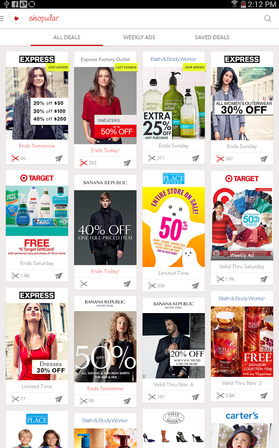 Shopular Coupons & Weekly Ads- screenshot