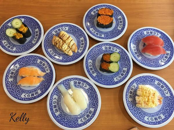くら寿司 藏壽司 台北館前店