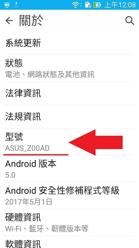 簡易模式已停止運作!Easy Mode已停止運作!ASUS Zenfone @ 隨手記錄 :: 痞客邦