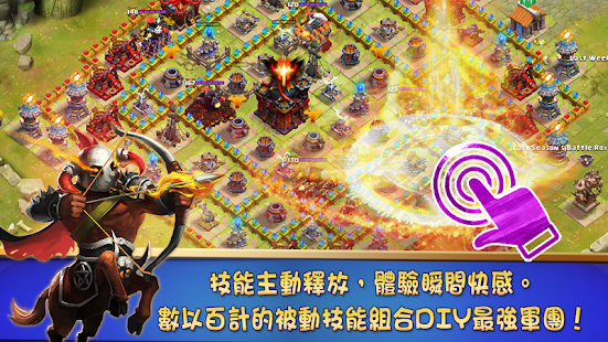 Clash of Lords 2: 領主之戰2- screenshot thumbnail