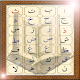 Learn Quran voiced Elif Ba Download for PC Windows 10/8/7