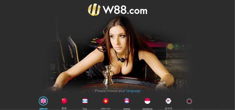 Nhà Cái W88: Sự lựa chọn Số Một Về Đánh Bài