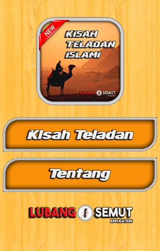 Kisah Teladan Islami
