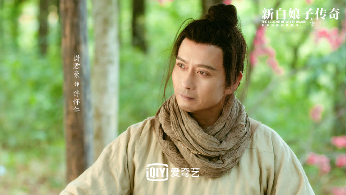 The Legend of White Snake China Web Drama