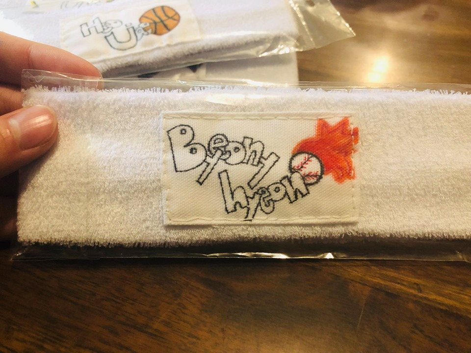 byeonhyeon headband