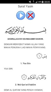 Surah Yasin- screenshot thumbnail