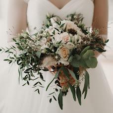 Hochzeitsfotograf Cattis Fletcher (CattisFletcher). Foto vom 21.10.2018