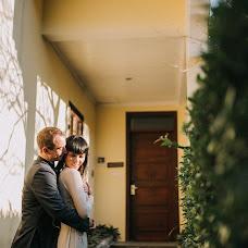 Wedding photographer Le kim Duong (Lekim). Photo of 18.04.2018