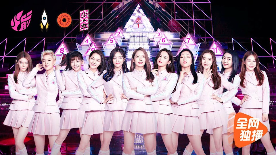 chinese produce 101 rocket girls 2