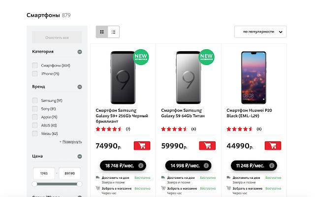Помощник Совести: рассрочка на Яндекс Маркете