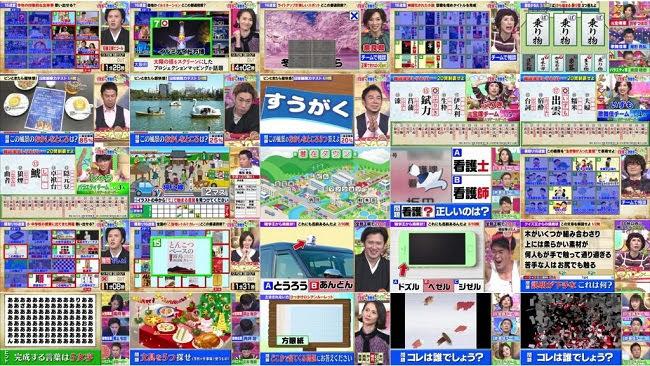 191224 (720p) 潜在能力テスト 3時間 SP (中田花奈)